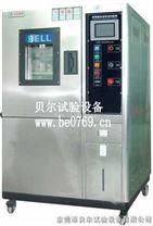 150L系列 高低温交变试验箱