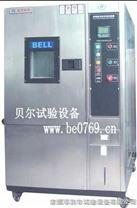 408L系列 可程式高低温试验箱