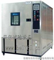 800L系列 可程式高低溫交變試驗箱