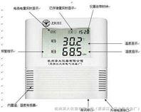 温湿度记录仪(温湿度自动记录仪的最佳选择)