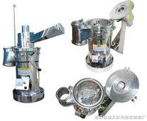 连续投料粉碎机|连续锤式粉碎机|连续式小型粉碎机