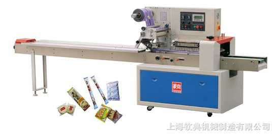 厂家直销月饼包装机/枕式包装机/三角包茶叶包装机