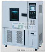 恒温恒湿箱高低温试验箱可程式恒温恒湿箱快速温变试验箱9