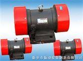 2.0KW振动电机,直线振动筛、电机振动给料机1