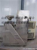 磷酸铁锂粉碎机型号