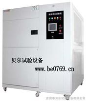 108L系列 三槽式高低温冲击试验箱