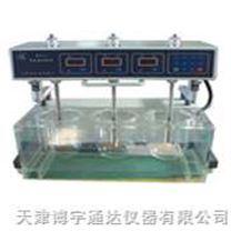 RC-3藥物溶出度儀