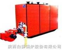天然氣熱水鍋爐