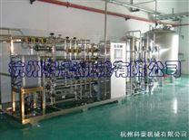 纯化水制备/纯化水系统/纯水系统(mg电子技巧行业GMP标准)