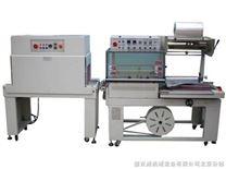 北京全自动热收缩包装机