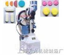 THP-I型花篮式压片机