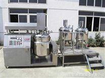 自动zhenkong乳化机