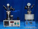 加氫反應釜 CGF-200ml