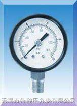 普通压力表|弹簧管压力表|一般压力表|压力表测量范围
