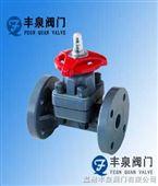 塑料隔膜閥(RPP,UPVC,CPVC,PVDF)