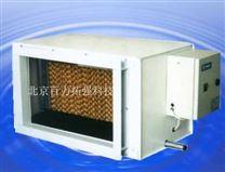 風管濕膜加濕器