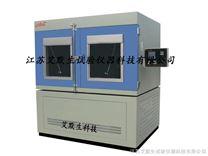 砂尘试验箱/防尘试验箱/专业沙尘试验箱