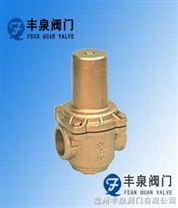 薄膜式支管減壓閥