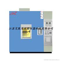 恒溫恒濕試驗機/低溫恒溫恒濕試驗箱