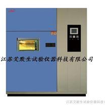 三箱式溫度沖擊試驗箱