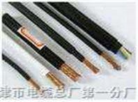 通讯电缆HYA-系列 通信电缆HYA22-100×2×0.7