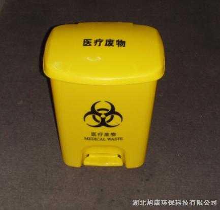 供应30l加厚医疗脚踏式垃圾桶|污物桶