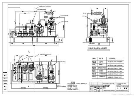 罗茨滑阀泵真空机组参数