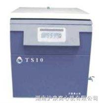TS5/ TS10/ TS1 /TS11台式离心过滤机