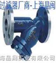 Y型管道過濾器(SY4P)|Y型過濾閥|Y型除污器|過濾器價格|過濾器廠家|過濾器型號|品牌過濾器