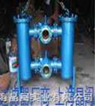 双联切换过滤器(SLGL)|双桶过滤器|过滤器价格|过滤器型号|过滤器原理|上海过滤器