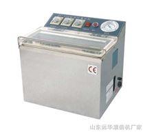 山西茶叶专用真空包装机¢太原家用真空包装机