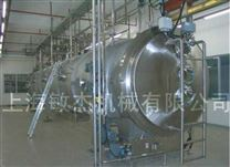 MJ聚乙烯吡咯烷酮(PVP)真空干燥机