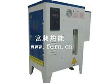 9KW小型電加熱蒸汽鍋爐,蒸汽發生器