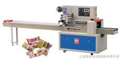 北京、上海、天津、重庆枕式包装机,广西枕式包装机,广州自动枕式包装机
