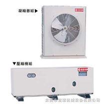 風冷式冷凍機|日立冷凍機 KS-81C+RCR-81S/KX-101C+RCR-101S