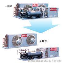 風冷式冷凍機|日立冷凍機  KX-161A/ KX-201A