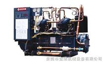 水冷式冷凍機|日立冷凍機 KX-161W