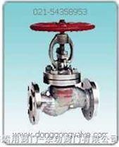 J41N液化氣截止閥 氣體閥門