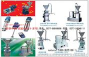 转子泵,不锈钢胶体泵,钛白浆料泵,不锈钢转子泵,钛白浆料研磨输送泵