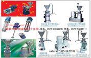 钛白浆料研磨输送泵,气动浆料泵,转子泵,钛白浆料泵, 胶体泵