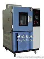 河北高低溫恒溫試驗箱/北京高低溫試驗箱生產制造商