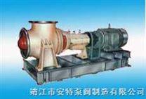 蒸发循环泵