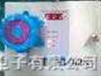 便携式氨气测漏仪山东-江苏