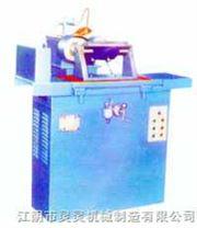 MDJ_320磨刀机