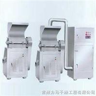 微粉碎机www.china-dryer.cn