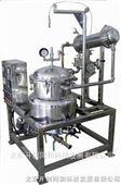 KCA-50小型实验室萃取浓缩桶