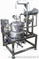 小型實驗室萃取濃縮桶