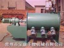 LDH-犁刀混合機