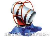 TH 系列桶形混合機