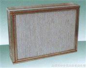 GB-2系列耐高温有隔板高效空气过滤器